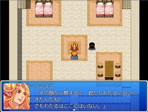 いつでもCLYMAX! Game Screen Shot5