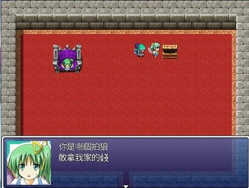 全人間の幻想郷 無敵先生大妖精 Game Screen Shot1
