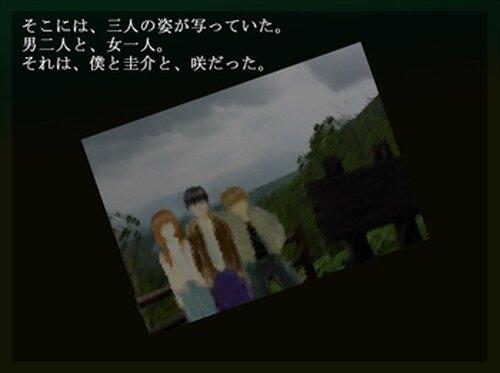 Afterglow (アフターグロウ) Game Screen Shot2