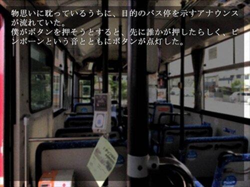 Afterglow (アフターグロウ) Game Screen Shot3
