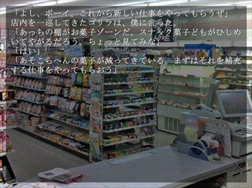 Afterglow (アフターグロウ) Game Screen Shot4