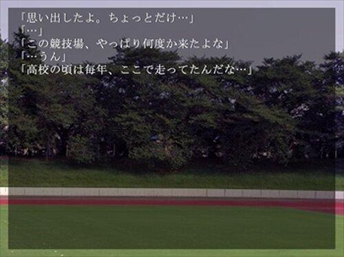 Afterglow (アフターグロウ) Game Screen Shot5