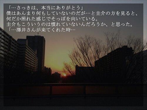 Afterglow (アフターグロウ) Game Screen Shots