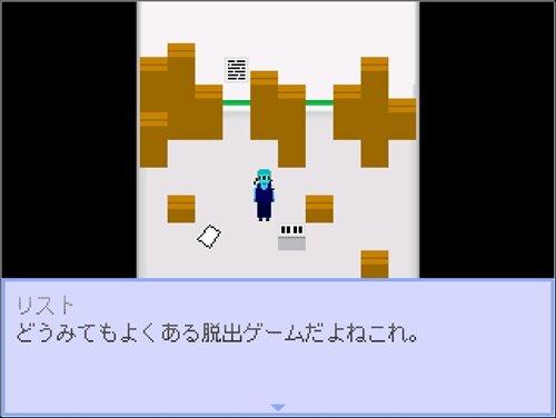 ハコノタトセカイ Game Screen Shot1