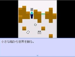 ハコノタトセカイ Game Screen Shot
