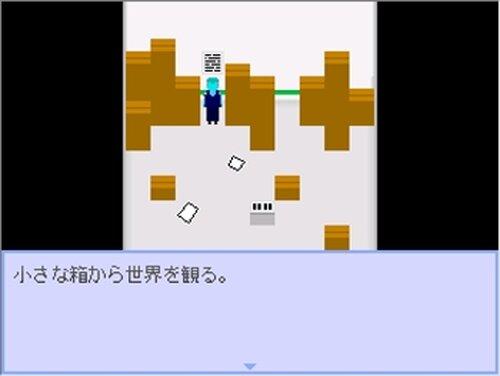 ハコノタトセカイ Game Screen Shots