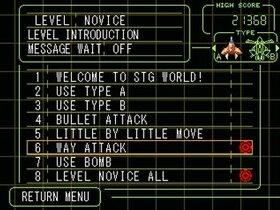 弾幕シミュレーション296 Game Screen Shot2