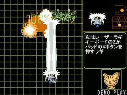 弾幕シミュレーション296 Game Screen Shot4