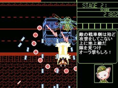 弾幕シミュレーション296 Game Screen Shots