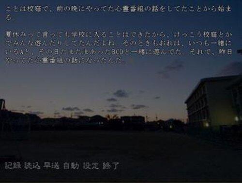 仮にAくんとしよう Game Screen Shot2