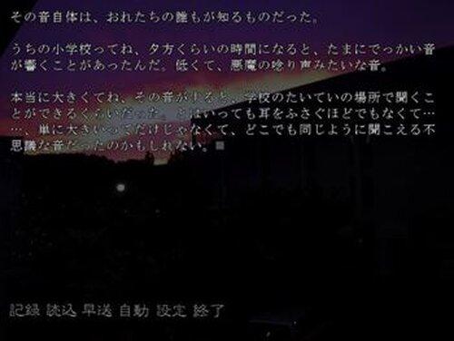 仮にAくんとしよう Game Screen Shot5