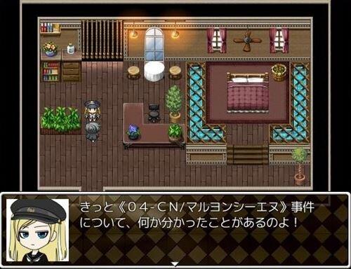 迷☆探偵の助手~事件ファイル9~ Game Screen Shot