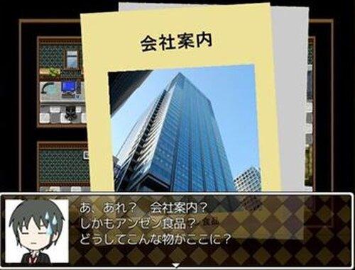 迷☆探偵の助手~事件ファイル9~ Game Screen Shot2