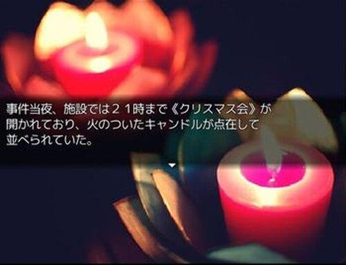 迷☆探偵の助手~事件ファイル9~ Game Screen Shot3