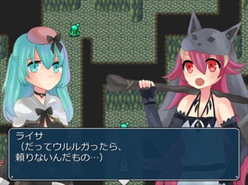 タビノティカ Game Screen Shot3