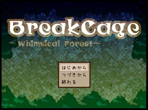 Whimsical Forest Game Screen Shot2