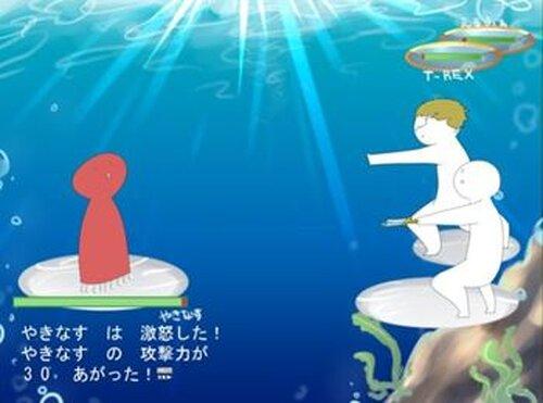 こんぶを食べるゲーム Game Screen Shot3