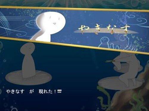 こんぶを食べるゲーム Game Screen Shot4