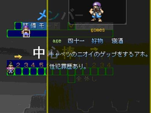 エレクトリカル・ディステニオン『鬼』 Game Screen Shot1