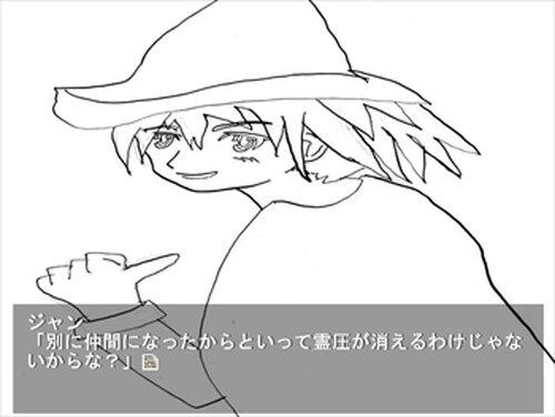 投げやりファンタジー Game Screen Shot4