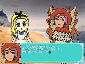 Alice's Wondercard Game Screen Shot4