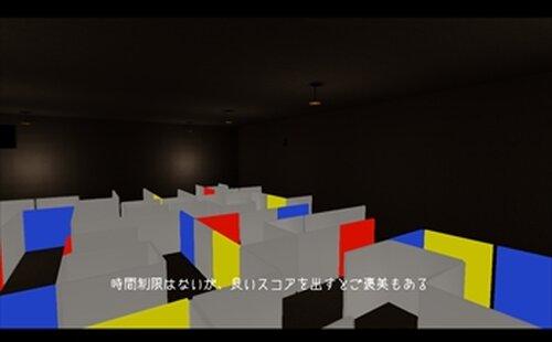TROICA Game Screen Shot3