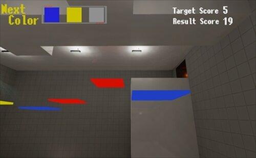TROICA Game Screen Shot5