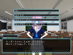 君はカジキマグロと灰色の海を泳ぐ Game Screen Shot3