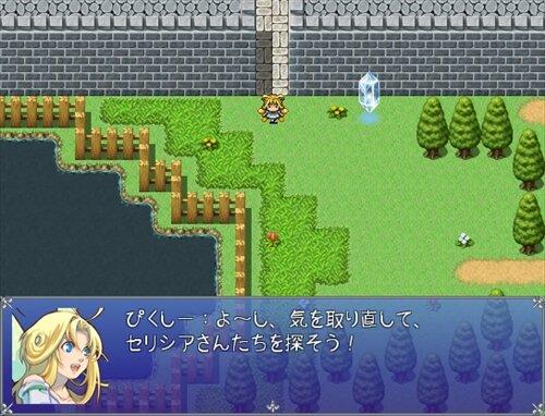 ぴくしーのたび Game Screen Shot1