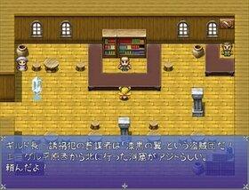 ぴくしーのたび Game Screen Shot2