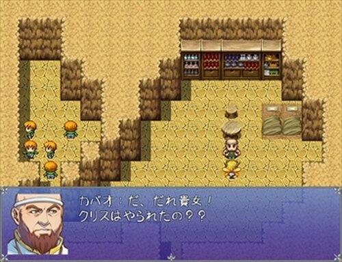 ぴくしーのたび Game Screen Shot3