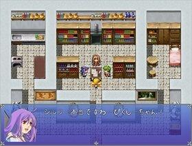ぴくしーのたび Game Screen Shot5