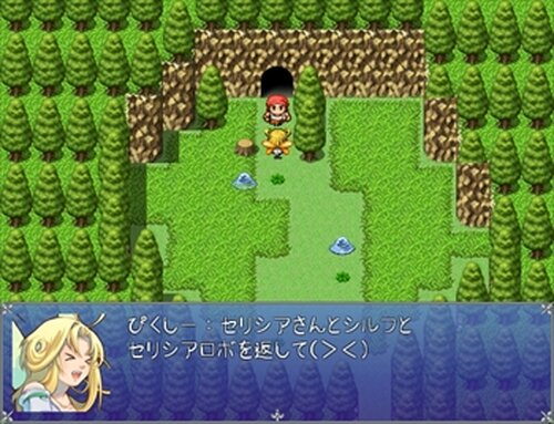 ぴくしーのたび Game Screen Shots