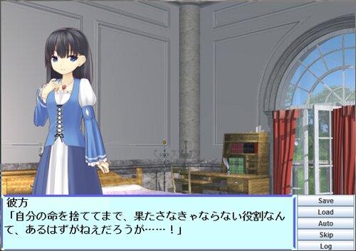 イグニス幻想記 Game Screen Shot1
