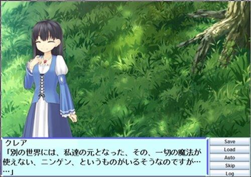 イグニス幻想記 Game Screen Shot3