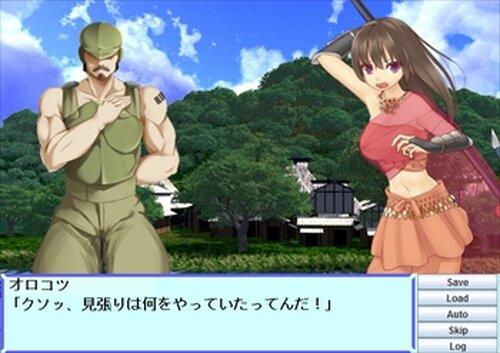 イグニス幻想記 Game Screen Shot4