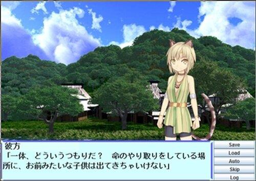 イグニス幻想記 Game Screen Shot5