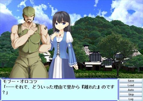 イグニス幻想記 Game Screen Shots