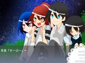 キロク×キヲク Game Screen Shot2