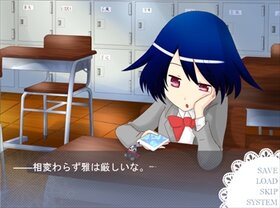 キロク×キヲク Game Screen Shot4