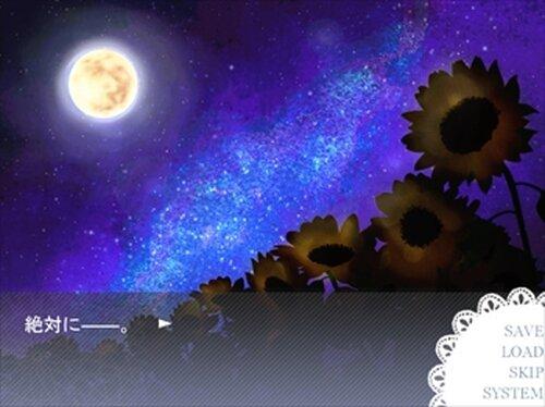 キロク×キヲク Game Screen Shot5