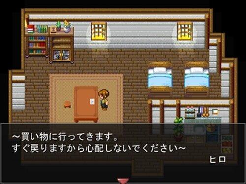 当主様と7人の☓☓ Game Screen Shot3
