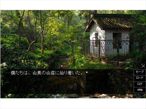 千葉ットぶっ飛び探検隊 Game Screen Shot1