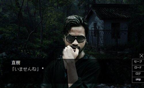 千葉ットぶっ飛び探検隊 Game Screen Shot4