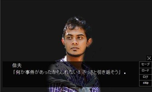 千葉ットぶっ飛び探検隊 Game Screen Shot5