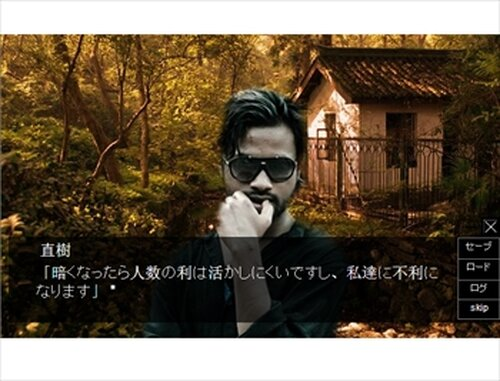 千葉ットぶっ飛び探検隊 Game Screen Shots