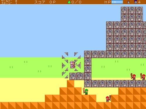 レジェンドオブナイト Game Screen Shot1