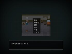 罰 Game Screen Shot5