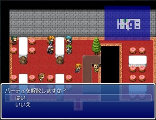 箱庭13 -Another story- Game Screen Shot3