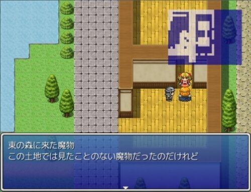 箱庭13 -Another story- Game Screen Shot5
